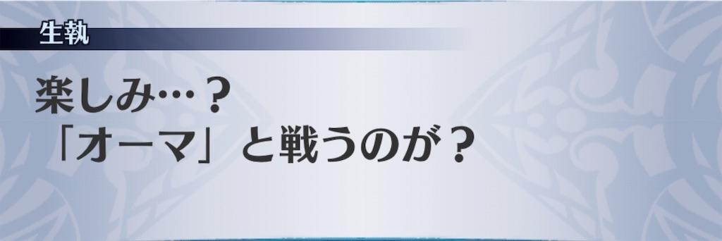 f:id:seisyuu:20191026201633j:plain