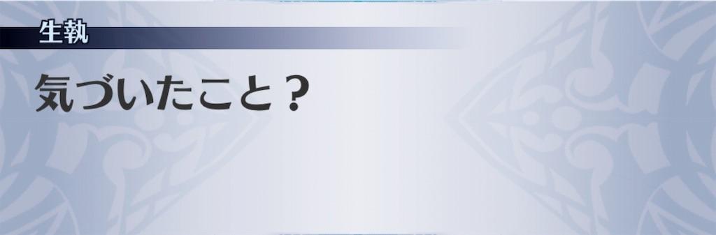 f:id:seisyuu:20191026201756j:plain