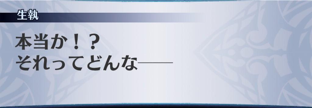 f:id:seisyuu:20191026201842j:plain