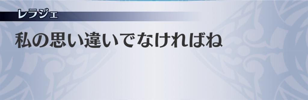 f:id:seisyuu:20191026202043j:plain