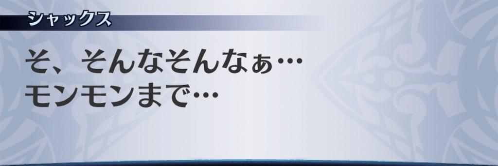 f:id:seisyuu:20191026202121j:plain