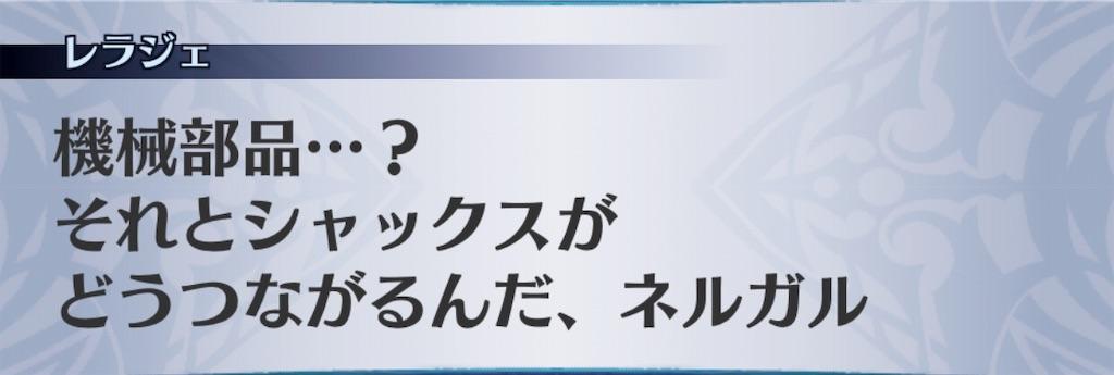f:id:seisyuu:20191026202340j:plain