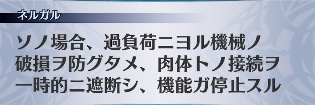 f:id:seisyuu:20191026202353j:plain