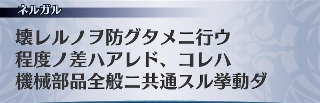 f:id:seisyuu:20191026202543j:plain