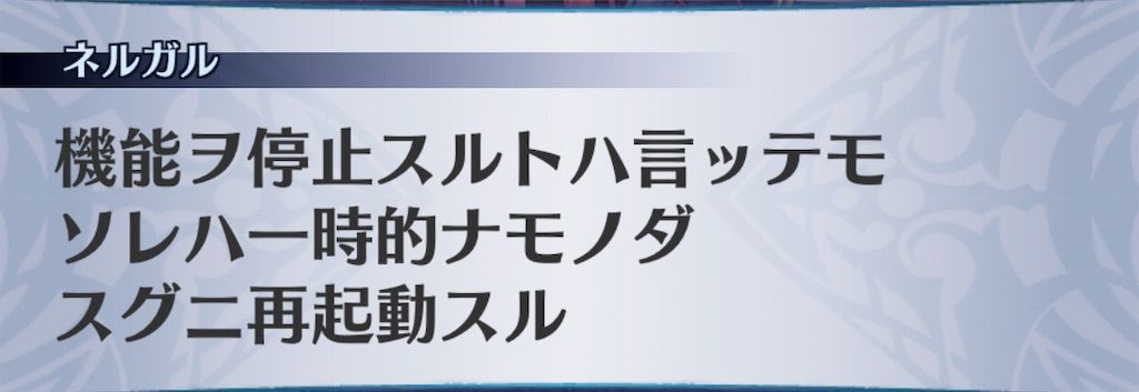 f:id:seisyuu:20191026202735j:plain