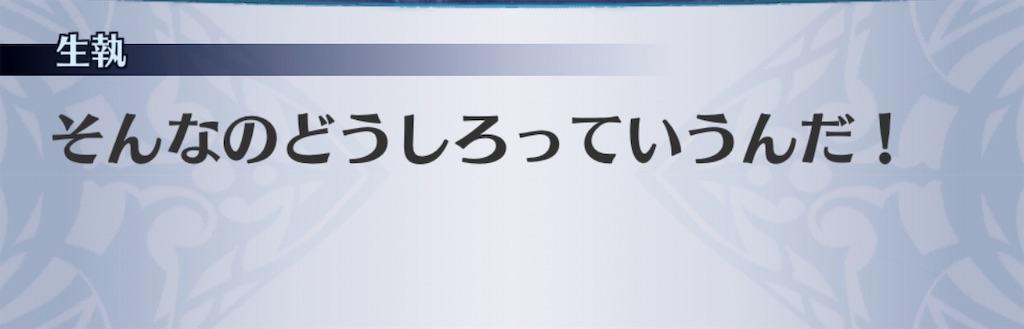 f:id:seisyuu:20191026202747j:plain