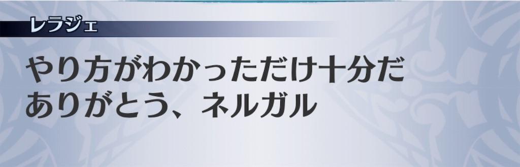 f:id:seisyuu:20191026203025j:plain