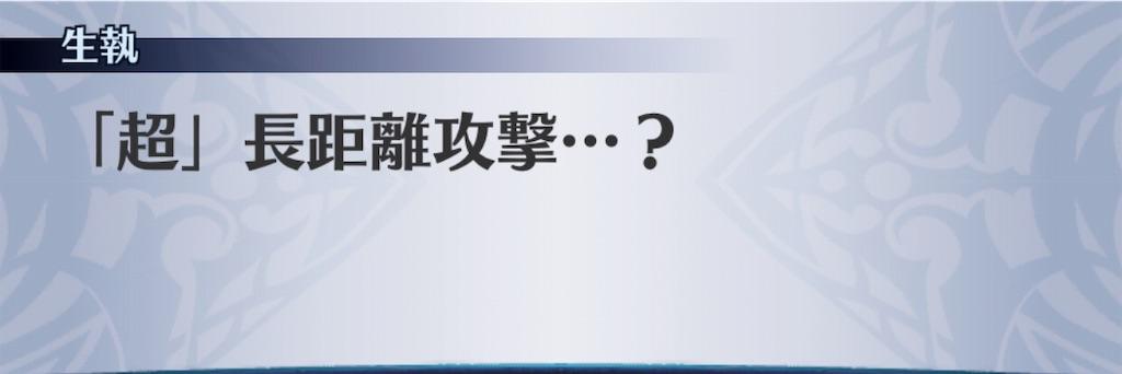 f:id:seisyuu:20191026203303j:plain