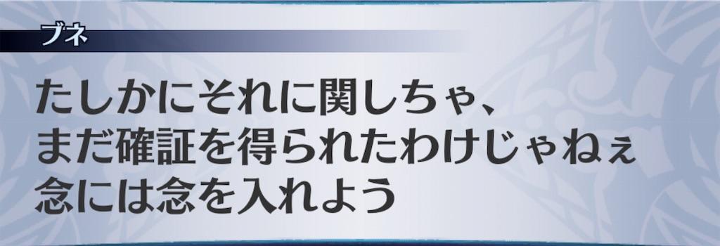 f:id:seisyuu:20191026203627j:plain