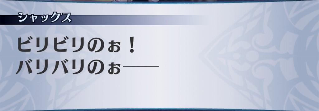 f:id:seisyuu:20191027031652j:plain
