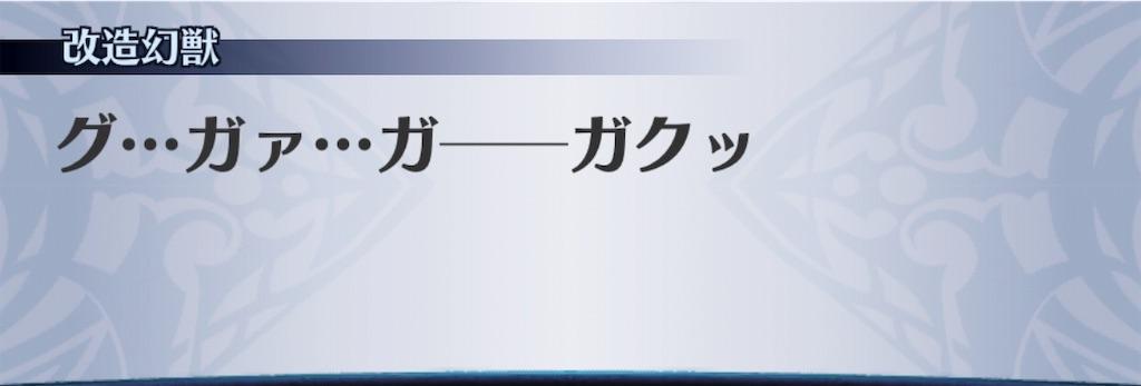 f:id:seisyuu:20191027031710j:plain