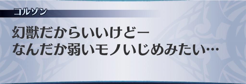 f:id:seisyuu:20191027031730j:plain
