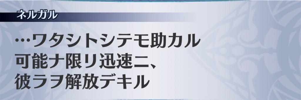 f:id:seisyuu:20191027033015j:plain
