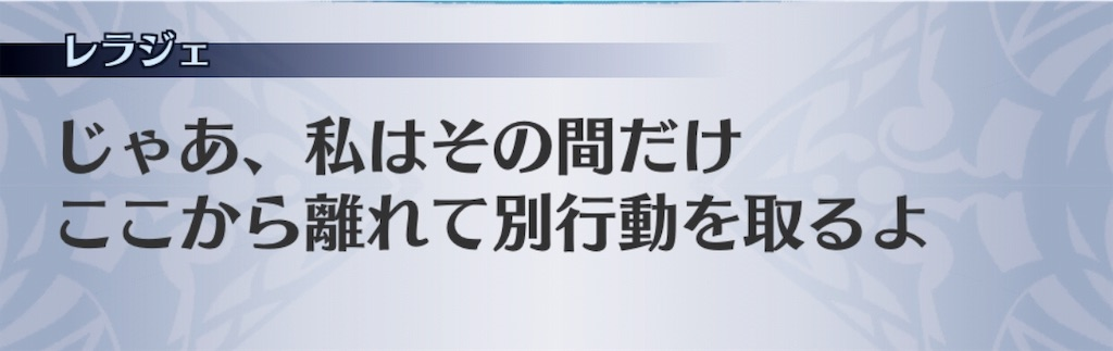 f:id:seisyuu:20191027033151j:plain