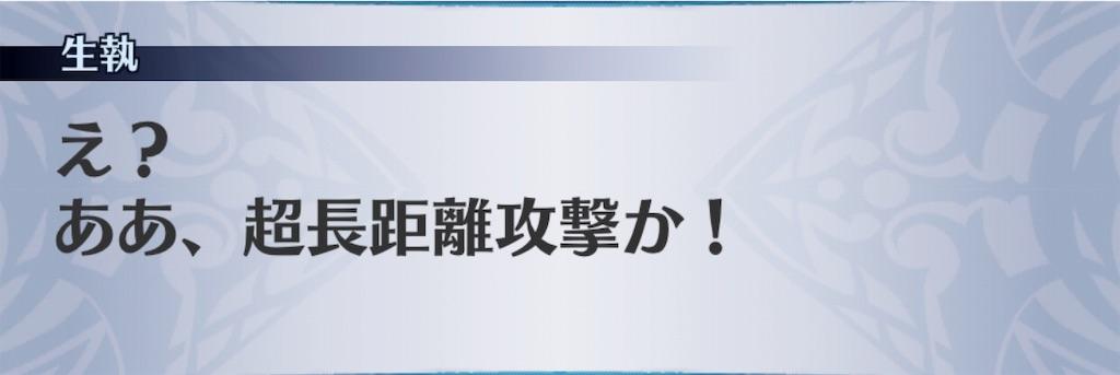 f:id:seisyuu:20191027033154j:plain