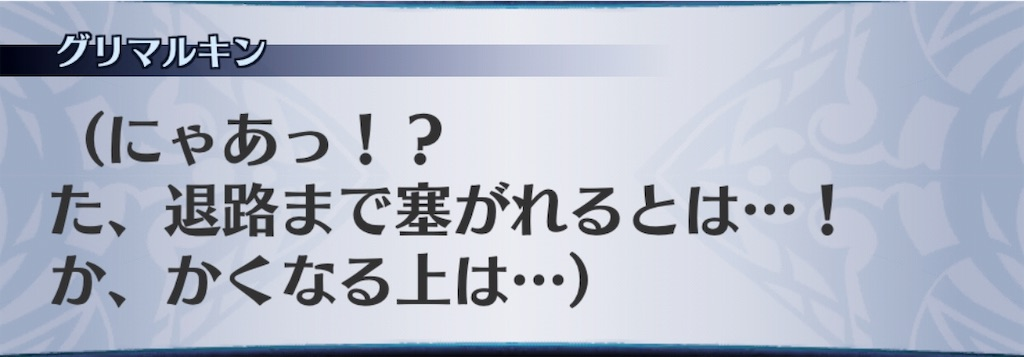 f:id:seisyuu:20191027033423j:plain