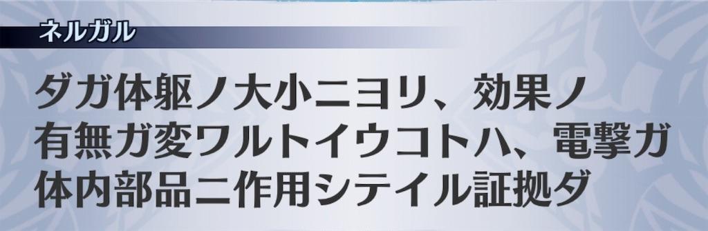 f:id:seisyuu:20191027205615j:plain