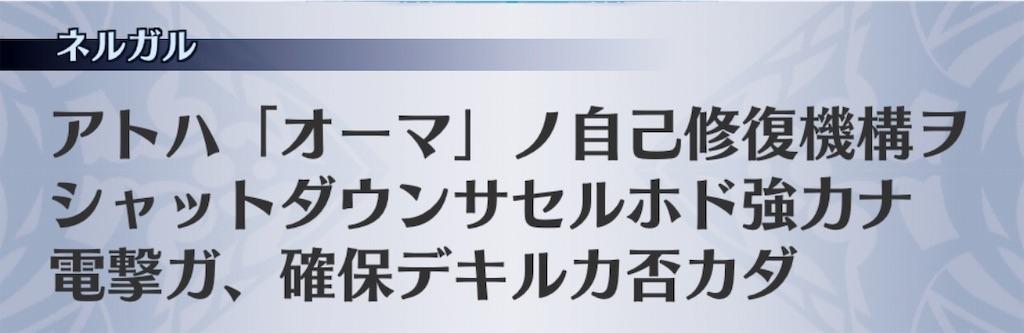 f:id:seisyuu:20191027205620j:plain