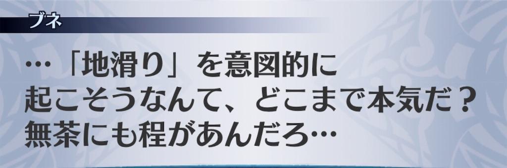 f:id:seisyuu:20191027205844j:plain