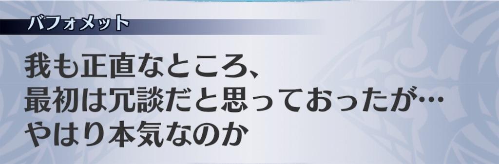 f:id:seisyuu:20191027205848j:plain