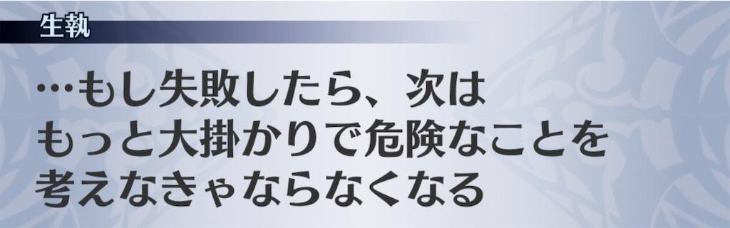f:id:seisyuu:20191027205934j:plain