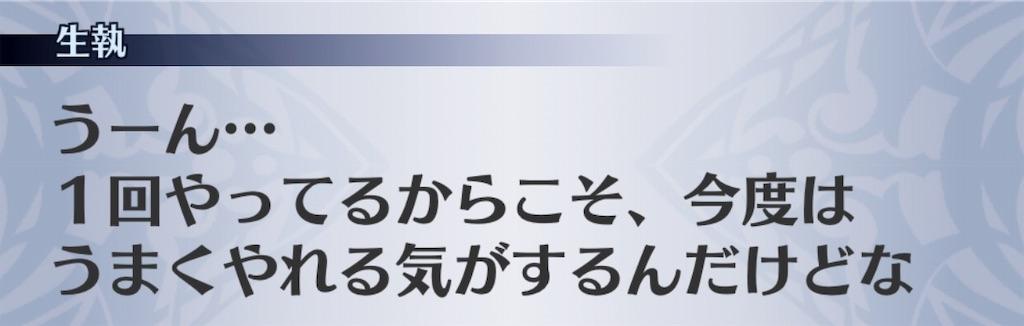 f:id:seisyuu:20191027210143j:plain