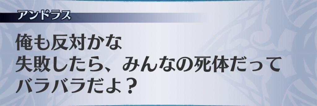 f:id:seisyuu:20191027210402j:plain
