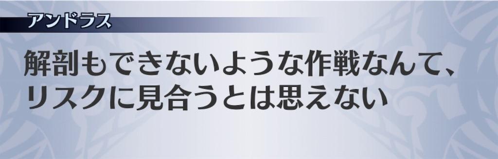 f:id:seisyuu:20191027210410j:plain