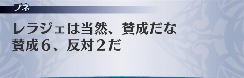 f:id:seisyuu:20191027210626j:plain