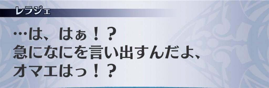 f:id:seisyuu:20191027210659j:plain