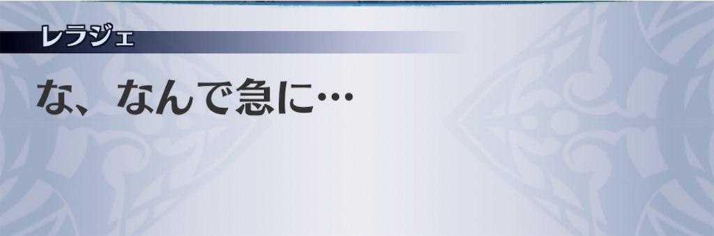 f:id:seisyuu:20191027213736j:plain