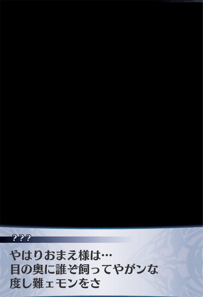 f:id:seisyuu:20191027214058j:plain