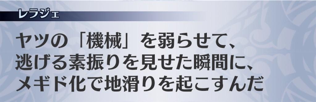 f:id:seisyuu:20191027214212j:plain