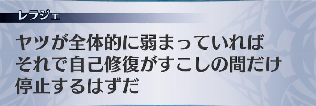 f:id:seisyuu:20191027214424j:plain