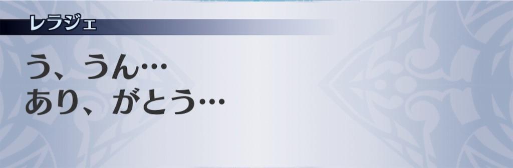 f:id:seisyuu:20191028021703j:plain