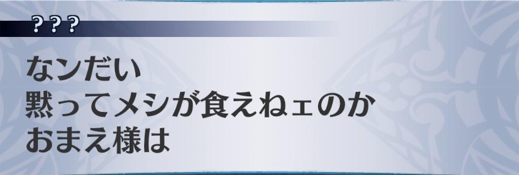 f:id:seisyuu:20191028022341j:plain