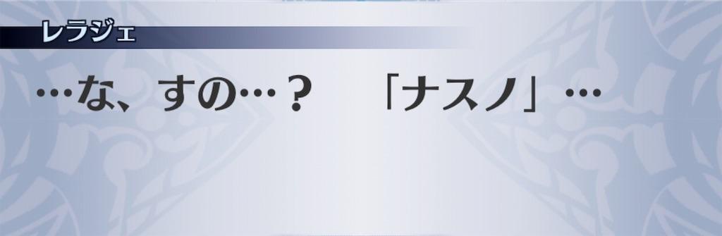 f:id:seisyuu:20191028023443j:plain