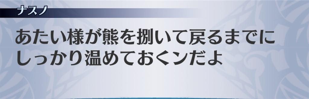 f:id:seisyuu:20191028023458j:plain