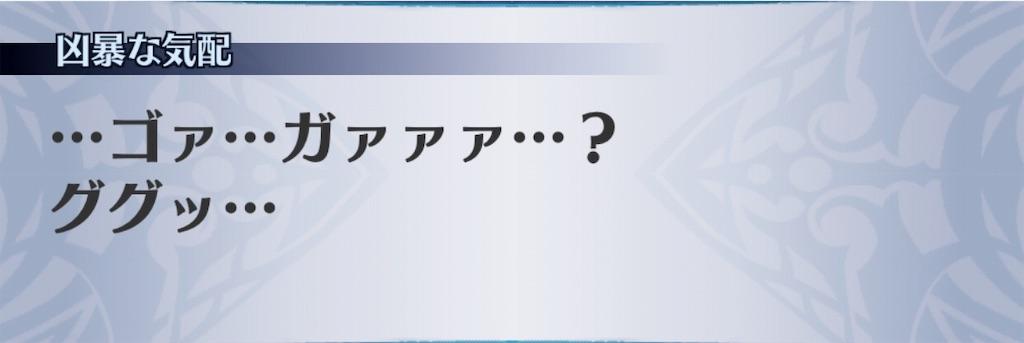 f:id:seisyuu:20191028122026j:plain