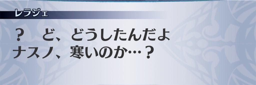 f:id:seisyuu:20191028122150j:plain