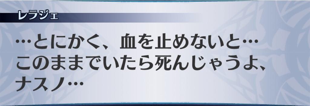 f:id:seisyuu:20191028122315j:plain