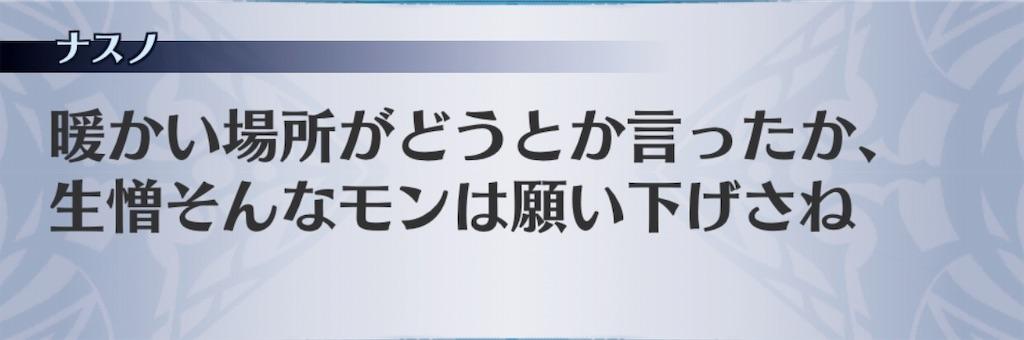 f:id:seisyuu:20191028123307j:plain