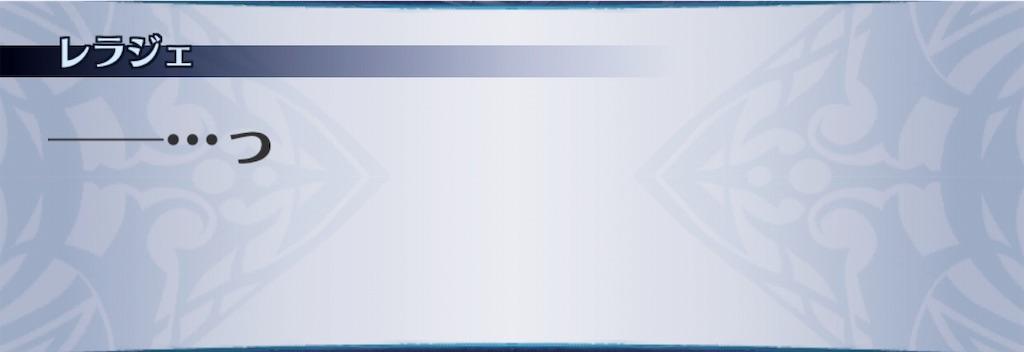 f:id:seisyuu:20191028123459j:plain