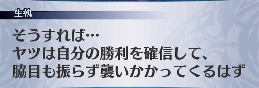 f:id:seisyuu:20191028124917j:plain