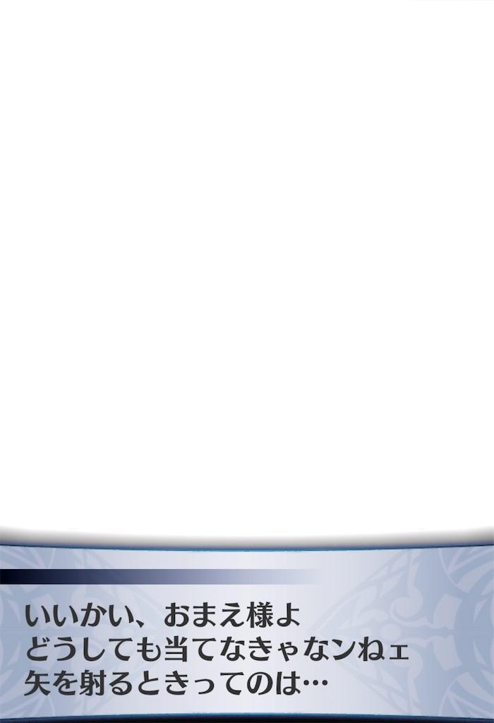 f:id:seisyuu:20191028132147j:plain