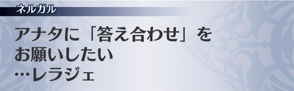 f:id:seisyuu:20191028135155j:plain