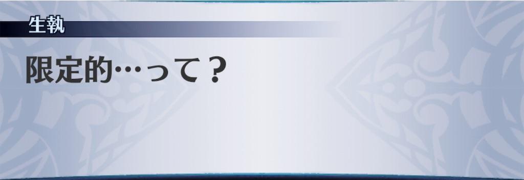 f:id:seisyuu:20191028135504j:plain