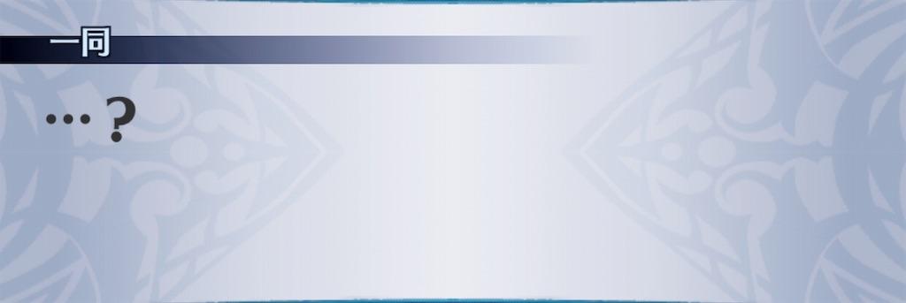 f:id:seisyuu:20191028135812j:plain