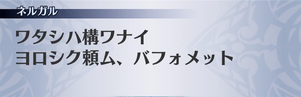 f:id:seisyuu:20191028140934j:plain