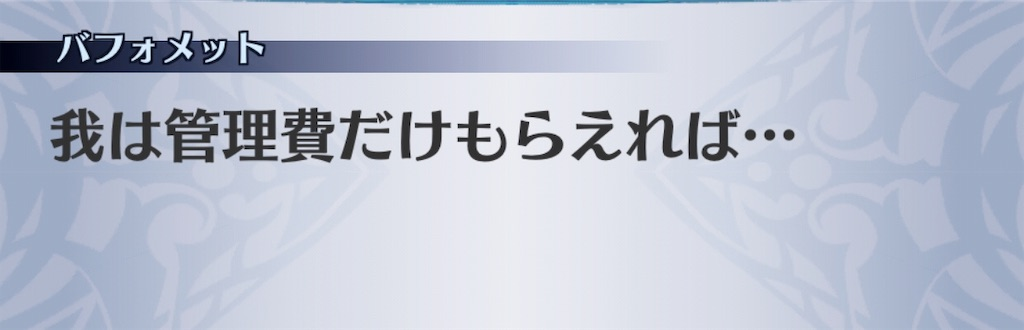 f:id:seisyuu:20191028141302j:plain